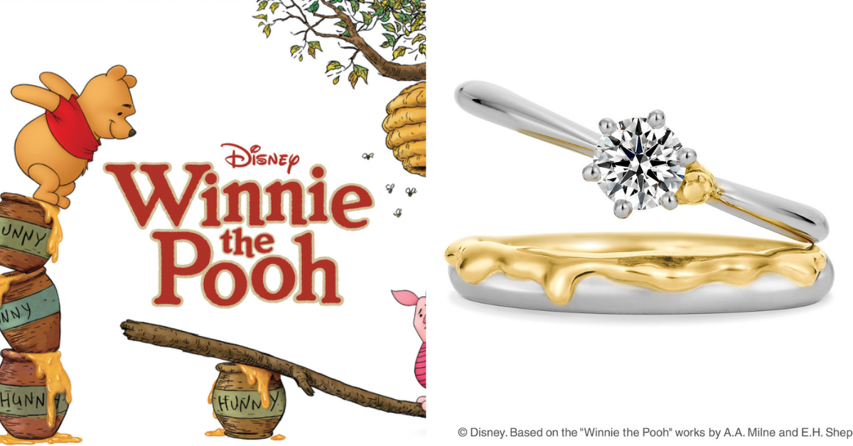 K Uno Comes Back With Another Winnie The Pooh Engagement